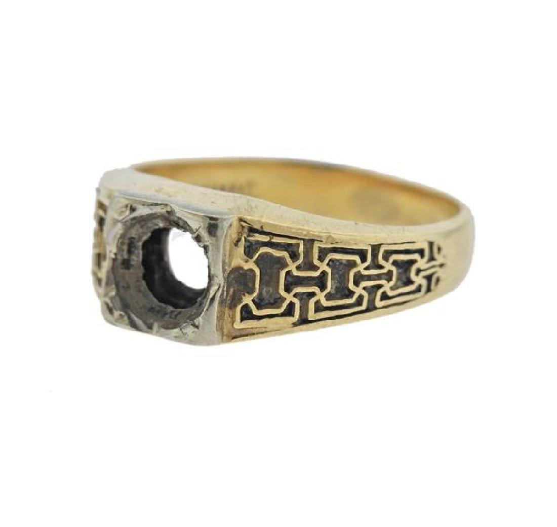 14K Gold Ring Mounting - 2