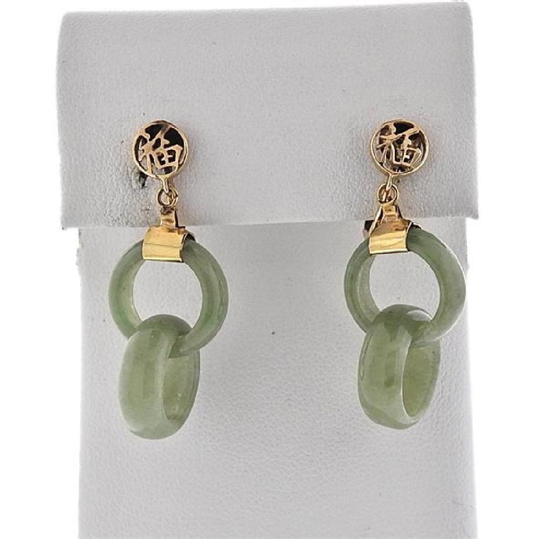 14k Gold Jade Drop Circle Earrings