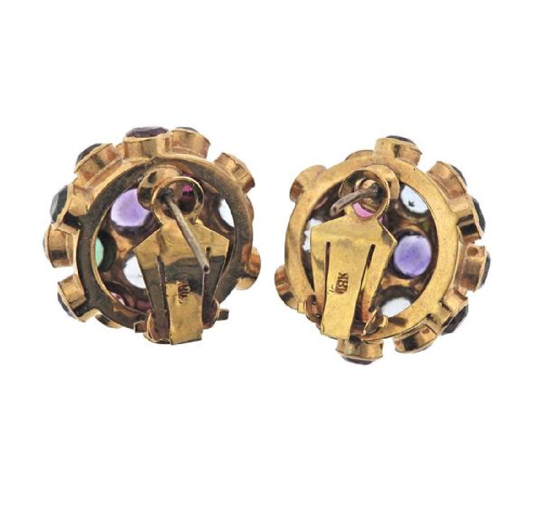 18K Gold Multi  Gemstone Sputnik Earrings Ring Set - 3