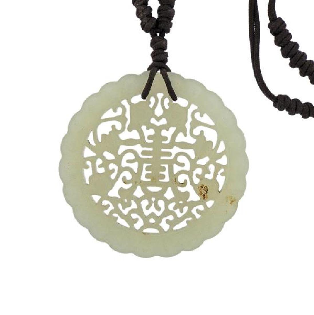 Carved Jade Pendant Cord Necklace - 2
