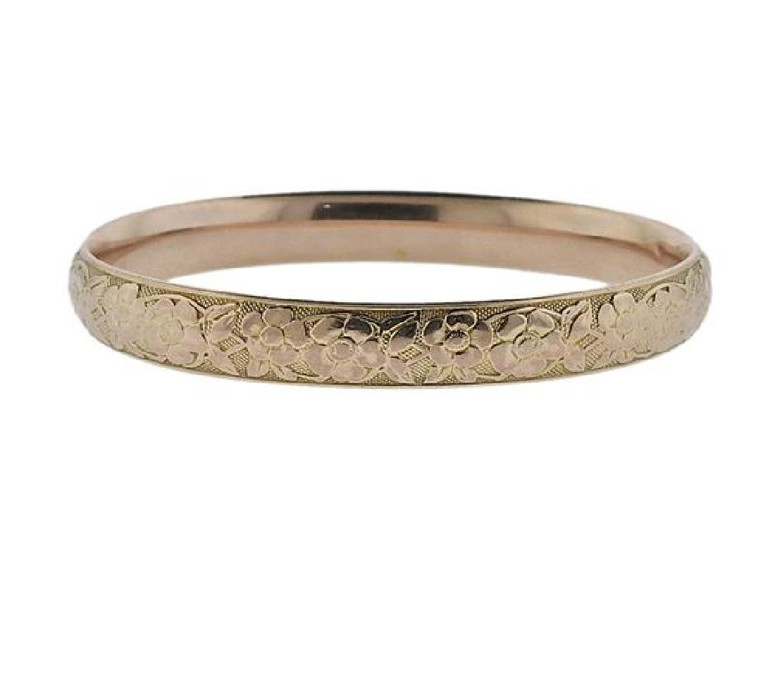 Krementz 14k Gold Bangle Bracelet