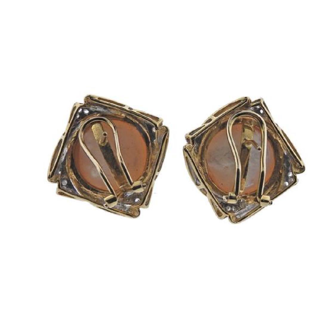 14K Gold Diamond Pearl Earrings Lot of 2 - 3