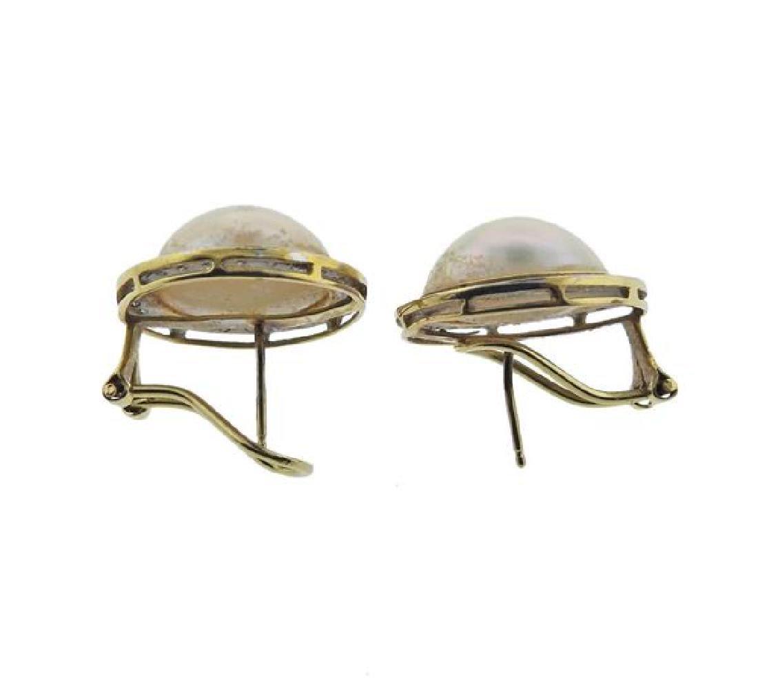 14K Gold Diamond Pearl Earrings Lot of 2 - 5