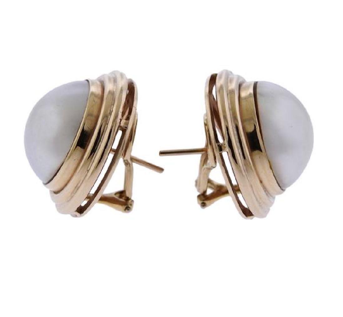 14k Gold Pearl Earrings - 2