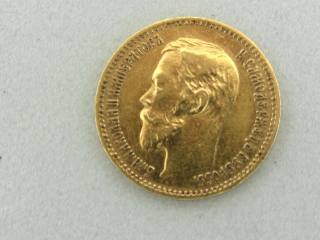 388: 1901 Russian Gold 5 Roubles Coin