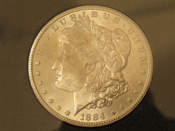 US 1884 Carson City Morgan Silver Dollar Coin #82207392
