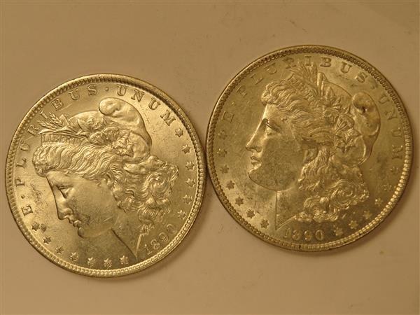 US 1890 Morgan Silver Dollar Coin Lot of 2