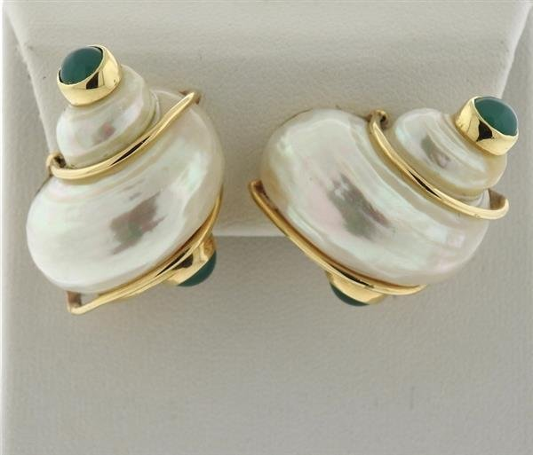 1960s Seaman Schepps 14k Gold Turbo Shell Emerald