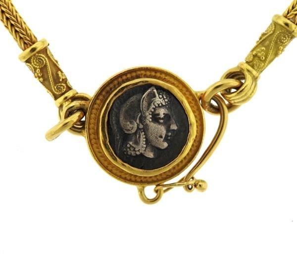 Daniel Gibbings 18K 22K Gold Coin Bracelet - 2