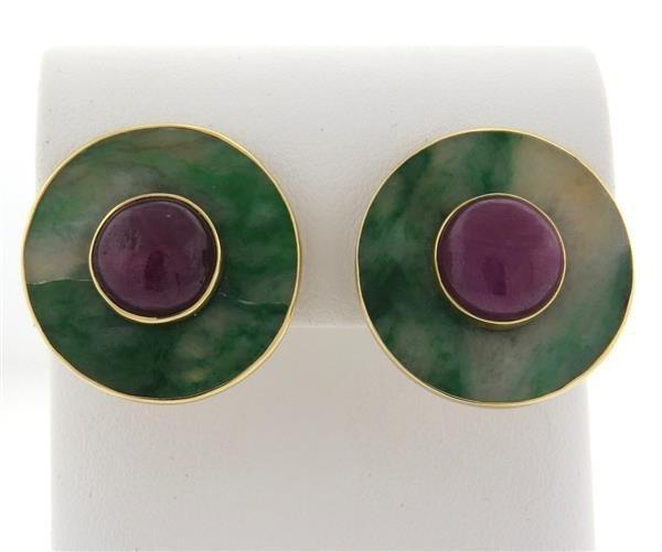 Seaman Schepps 14k Gold Jade Ruby Earrings
