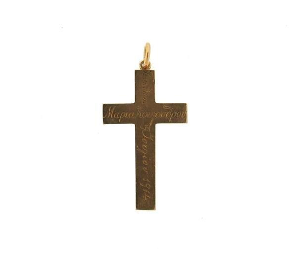 Antique English 15K Gold Engraved Cross Pendant