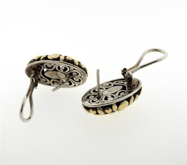 John Hardy Sterling 18k Gold Oval Earrings - 3