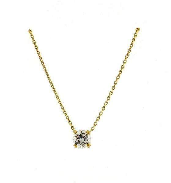 Harry Winston GIA 18K Gold 1.04ct  F VS2 Diamond