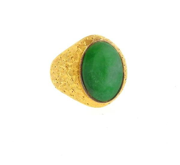 18k Gold Jade Ring