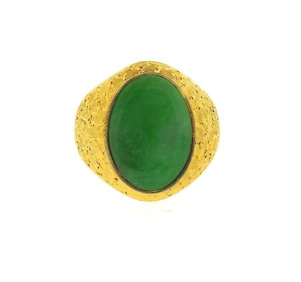 18k Gold Jade Ring - 2
