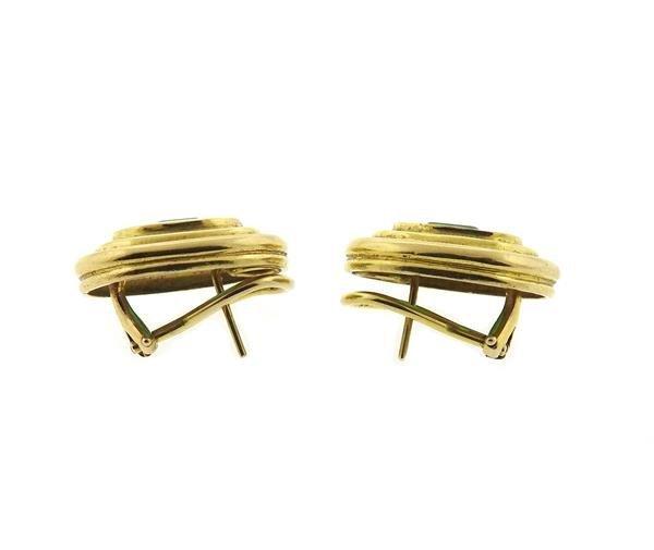 AGL Emerald 14k Gold Earrings - 2
