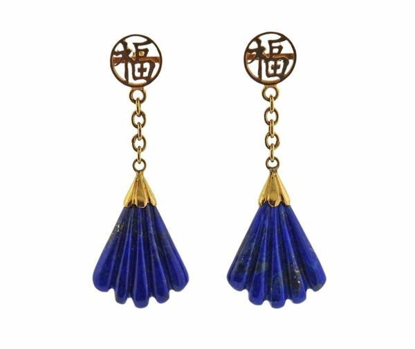 14k Gold Carved Lapis Dangle Earrings