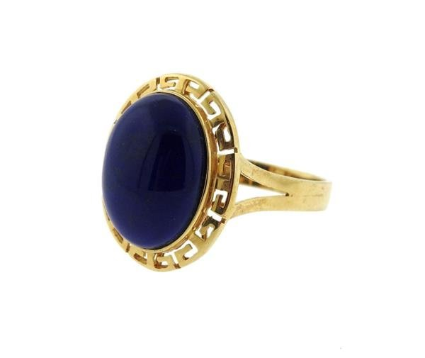 14K Gold Lapis Cocktail Ring - 2
