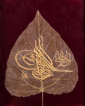 Arte Islamica Leaf With Tughra Of Sultan Abdulhamid Ii