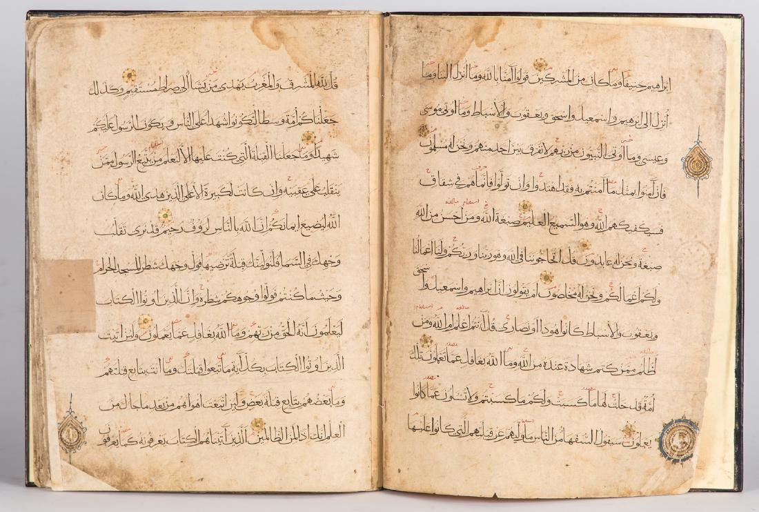 Arte Islamica  Qur'an section from the second