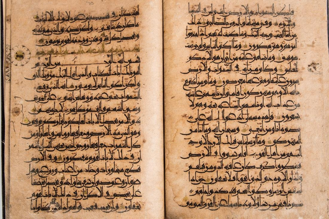 Arte Islamica  An Eastern Kufic Qur'an section