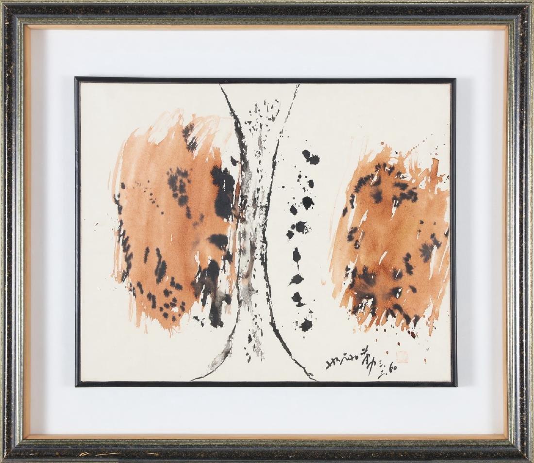 HSIAO CHIN Untitled.