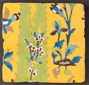 Arte Islamica  A cuerda seca pottery tile depicting a