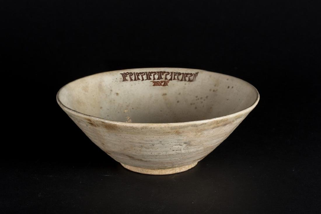 Arte Islamica  A Nishapur slip painted pottery bowl