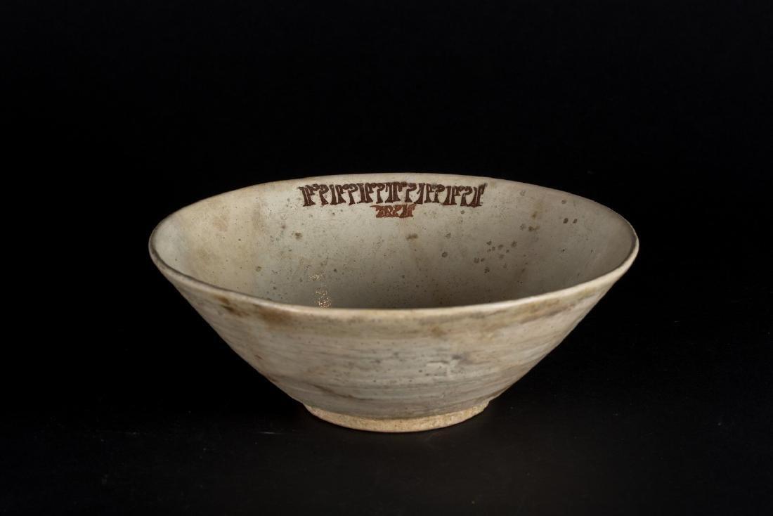 Arte Islamica  A Nishapur slip painted pottery bowl - 2