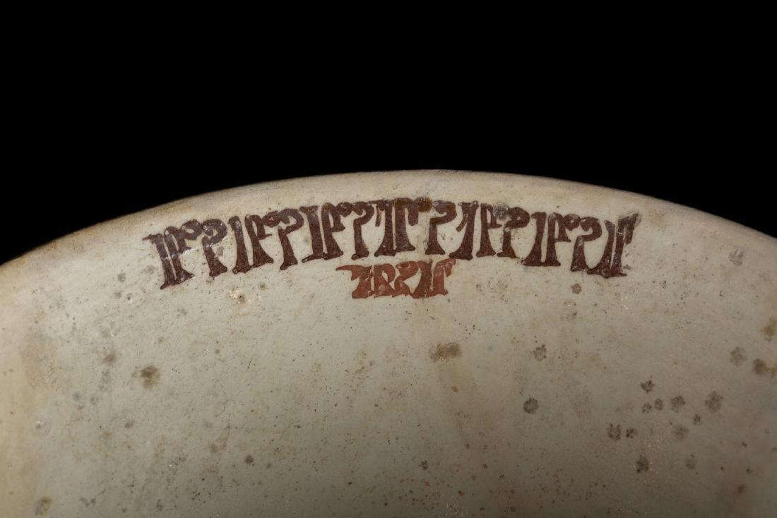 Arte Islamica  A Nishapur slip painted pottery bowl - 3