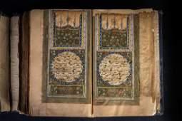 Arte Islamica Ottoman Qur'an dated 1208 AH (1793-94