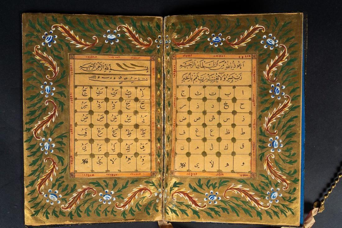 Arte Islamica An Ottoman printed alphabet, hand
