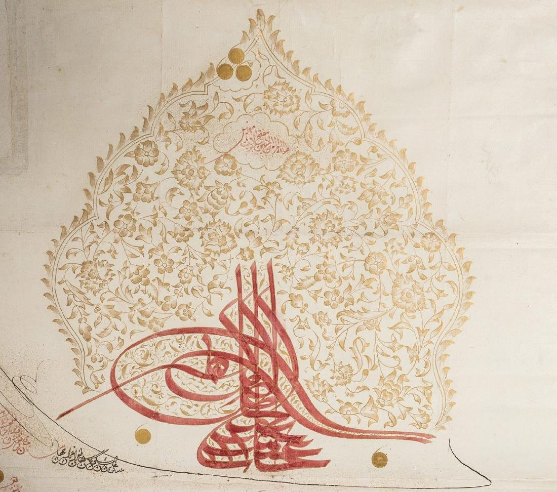 Arte Islamica  Ottoman firman with red tughra of Sultan - 2