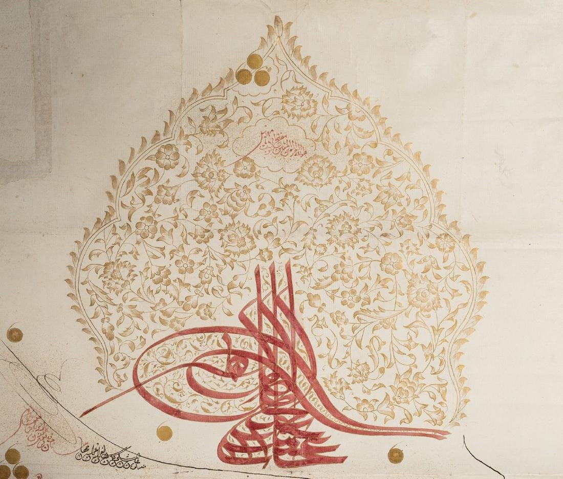 Arte Islamica  Ottoman firman with red tughra of Sultan - 3