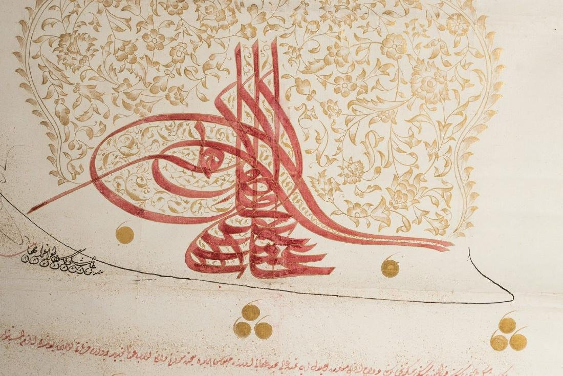 Arte Islamica  Ottoman firman with red tughra of Sultan - 4