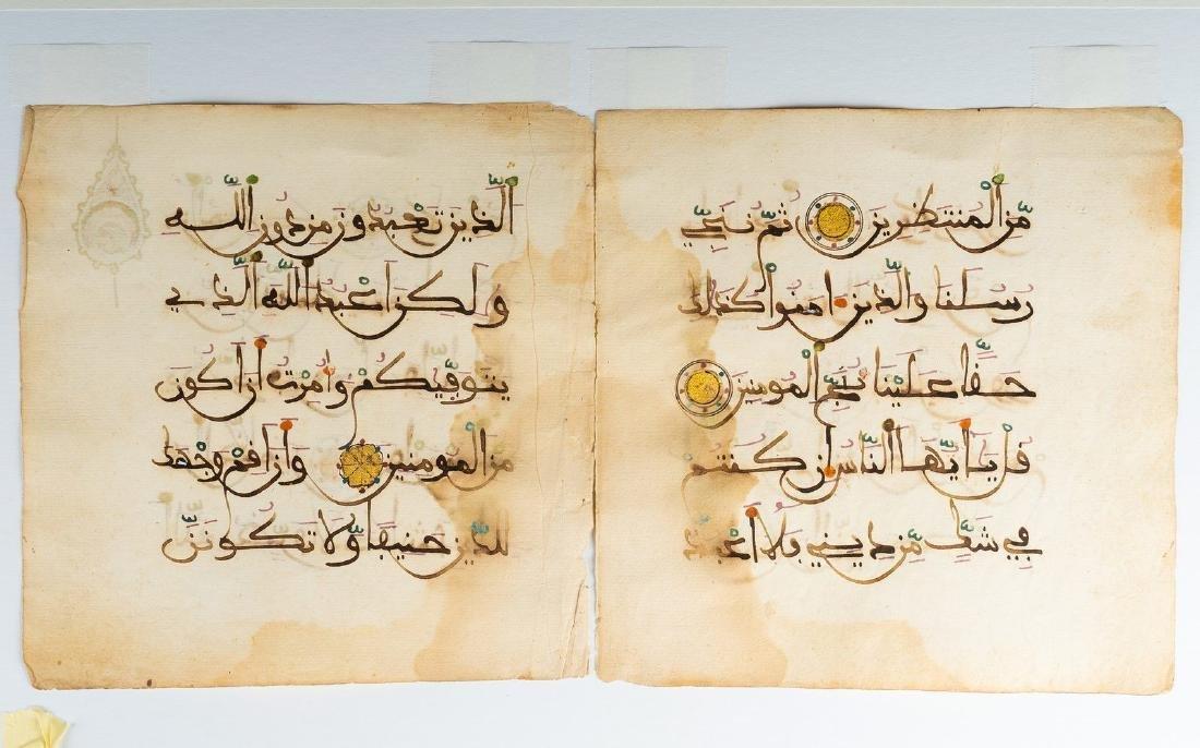 Arte Islamica  Bifolio from the Qur'anMorocco, 15th