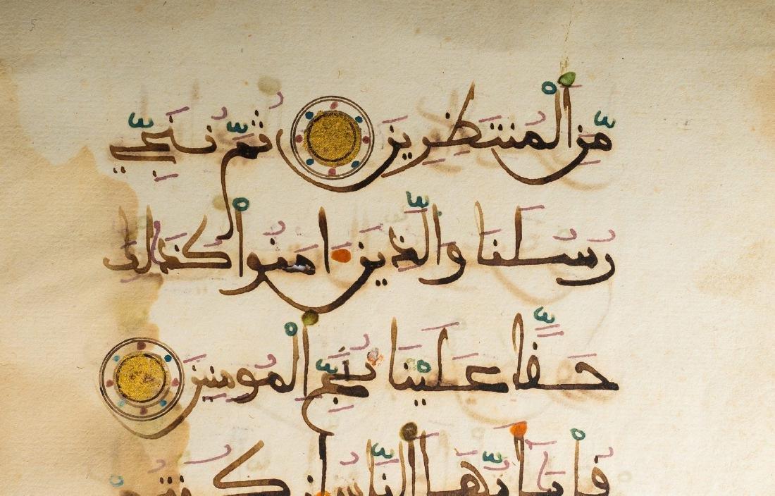 Arte Islamica  Bifolio from the Qur'anMorocco, 15th - 2