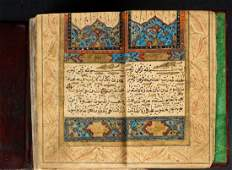 Arte Islamica Ottoman Qur'anTurkey, 19th century .