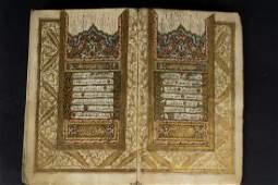 Arte Islamica Ottoman Qur'anSigned Sayed Abdul Vahab