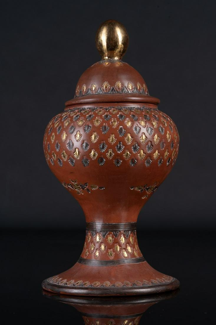 Arte Islamica  A Tophane gilded pottery lidded high