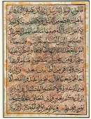 Arte Islamica Ottoman Quran Folio on marbled paper