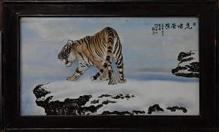 Arte Cinese  A porcelain plaque painted with tiger