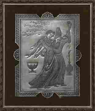 Arte Islamica A Persian tinned copper plaque engraved