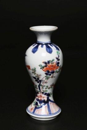 Arte Giapponese A Gilt Porcelain Imari Small