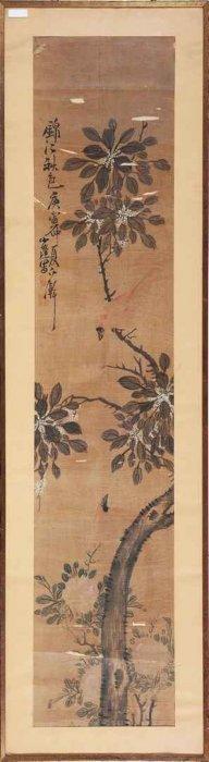 "Arte Cinese Xiao Peng (1812–unknown) ""autumn"