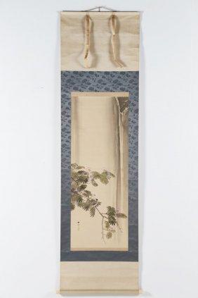 Arte Giapponese Morohoshi Seisho (1870 - 1943)a