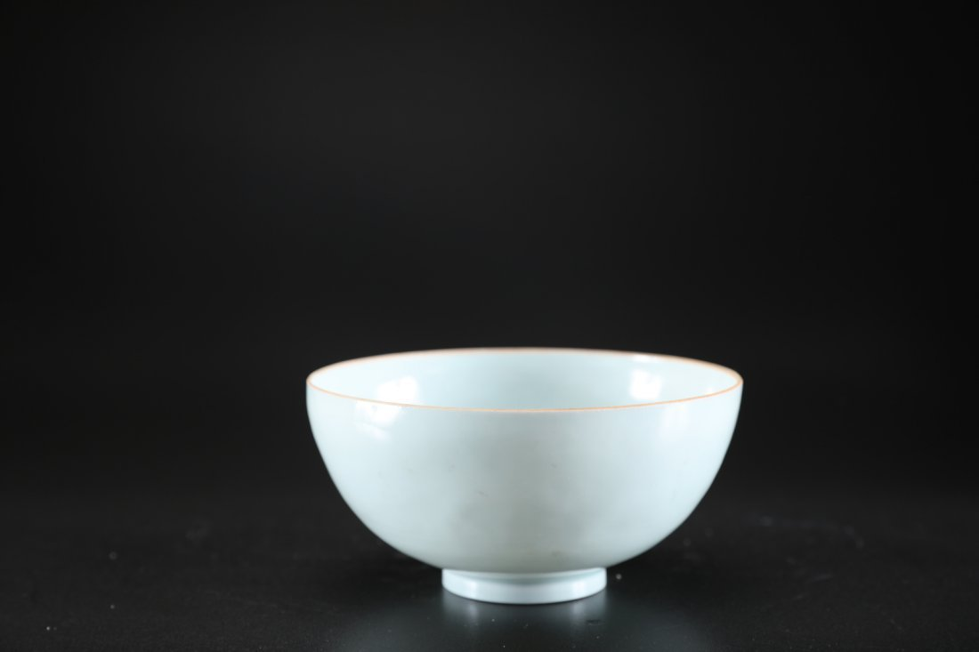 "Arte Cinese A white porcelain ""eggshell"" cup with"