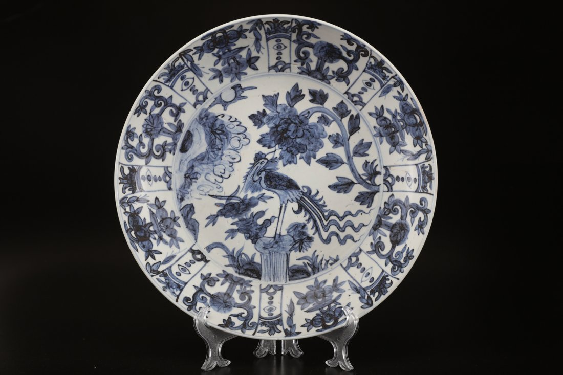 Arte Cinese A blue and white Swatow dish painted with a