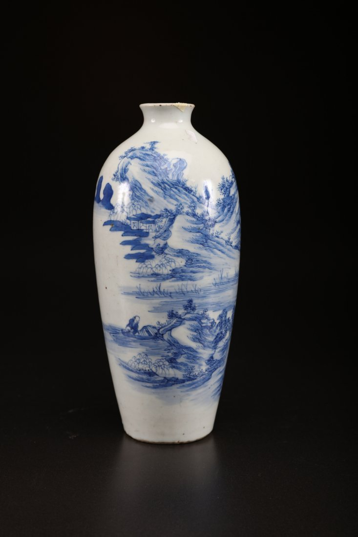 Arte Cinese A bleu de hue porcelain vase for the