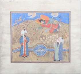 Arte Islamica A Persian Paiting Depicting An Angel